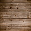 Old wooden building fence background...