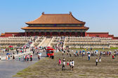 Imperial Palace of China. Beijing.