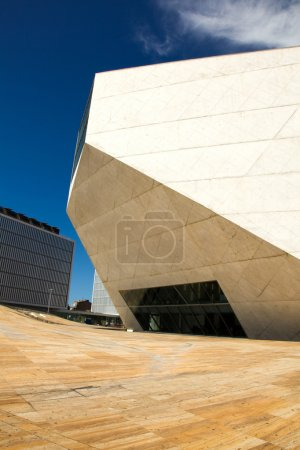PORTO - APRIL 18: House of Music is the first building in Portug