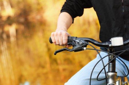 Mountain bike. Men seat. Active leisure on the nature