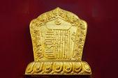 Zlatá dekorace na zeď červená lamasery