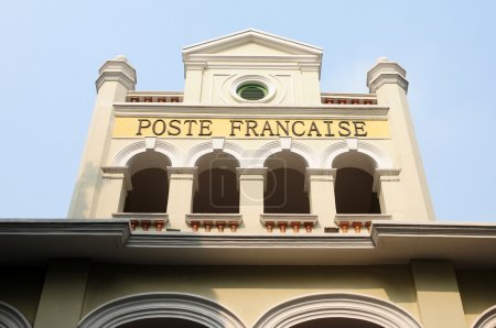 Old French post office