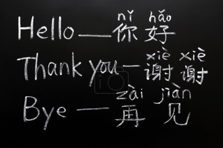 Photo for Learning Chinese language on a blackboard starting with the greetings - Royalty Free Image