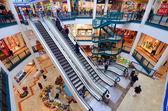 Malha Mall