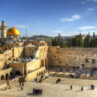 The Western Wall and Dome of the Rock in Jerusalem, Israel, sacred to both Jews and Muslims.