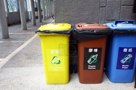 Recycling bins in a university
