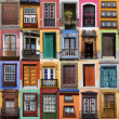 Colorful living - doors and windows of Spain...