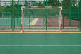 Krajina fotbalové cíle