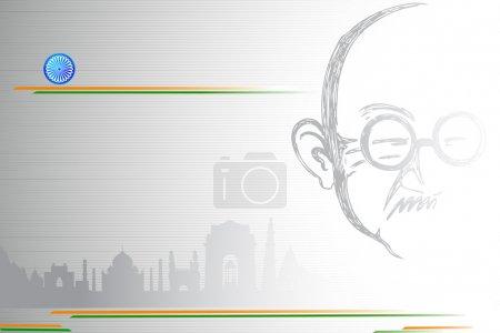 Махатмы Ганди по индийской города