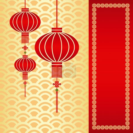 Illustration for Red chinese lantern on seamless pattern background - Royalty Free Image