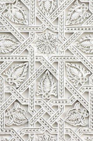 Photo pour Gros plan d'un mur de plâtre blanc Arabe - image libre de droit