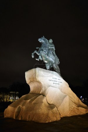 Monument of Peter the First at night