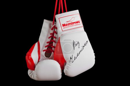 Boxing gloves autographed by Klitschko