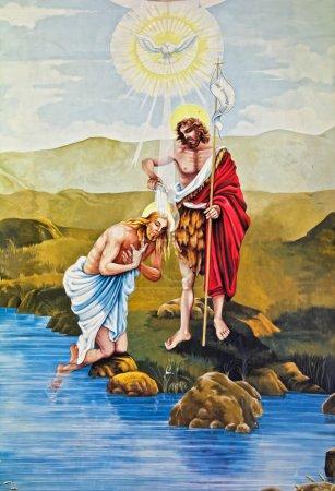 Photo pour Peinture de Jésus Christ crucifié sur le mur de la cathédrale d'Assis, État de Sao Paulo, Brésil - image libre de droit