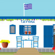 A Traditional Greek Taverna with Table Chairs Flow...