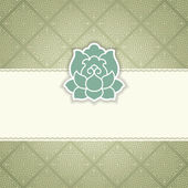 Vector: lotus flower background with seamless damask pattern