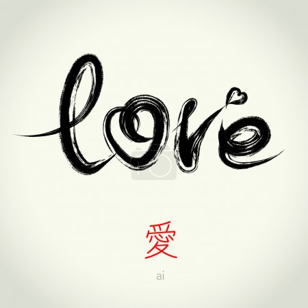 "Illustration for Vector freehand letters ""love"" text doodles - Royalty Free Image"