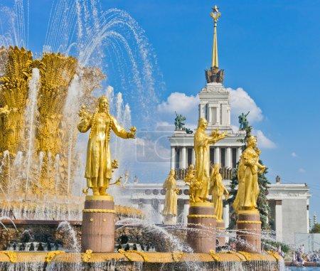Photo pour Amitié Fontaine des nations à Moscou, Russie, europe du sud-est - image libre de droit