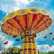 Colorful carousel in Moscow, Russia, East Europe...