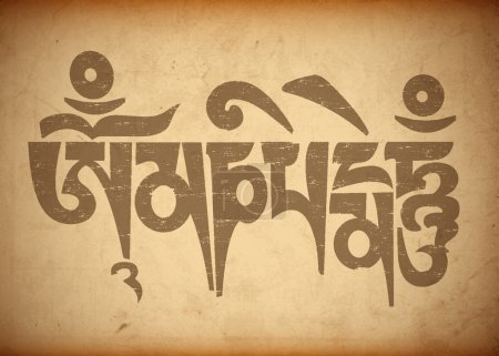 "Mantra ""Om Mani Padme Hum"""
