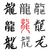 Chinese hieroglyphs dragon