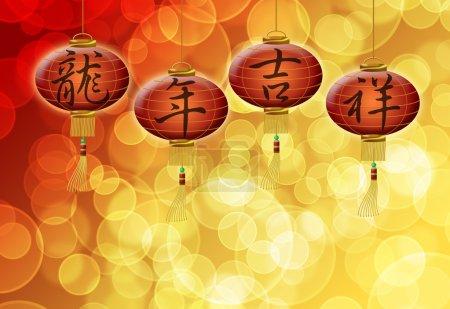 Photo pour Joyeux nouvel an chinois dragon bonne chance texte sur lanternes avec bokeh flou fond illustration - image libre de droit
