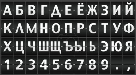 Photo for Illustration of Russian Alphabet flipping panel on the black background - Royalty Free Image