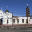 Постер, плакат: Russia Yaroslavl Church of Martyr Nikita