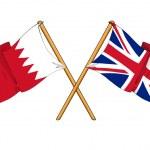 Постер, плакат: United Kingdom and Bahrain alliance and friendship