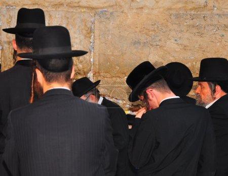 Prière juive .