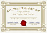 Vector certificate of achievement with wax seal