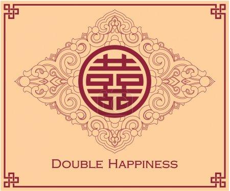 Double Happiness Symbol Design
