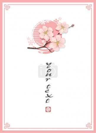 Illustration for Oriental Blossom Cherry Template Background Including Vector Format - Royalty Free Image