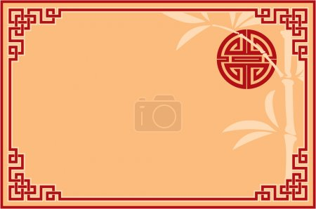 Illustration for Vector Oriental Template Composition (cover, invitation, blank, background) - Royalty Free Image