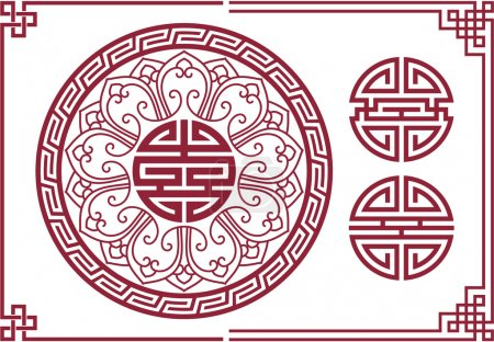 Illustration for Vector Set of Oriental Chinese Design Elements - Royalty Free Image