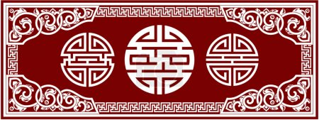 Illustration for Set of Vector Oriental Chinese Design Elements - Knots, Frame, Border, Corner, Seamless Border - Royalty Free Image