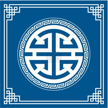 "Oriental Pattern - Chinese 'Career Luck"" Symbol"