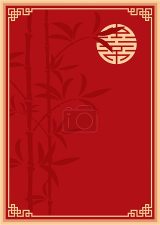 Vector Oriental Template Composition (cover, invitation, blank, background)