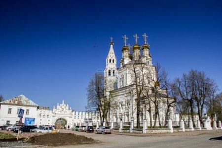 Christian orthodox monastery