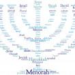 Menorah tagcloud icon - nine branches jewish chand...