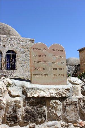 Nine biblical precepts in Hebrew