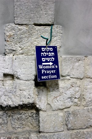 Women's prayer section