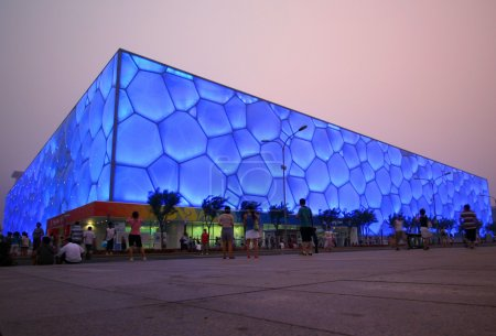A View of the Cube, Olympic National Park, Beijing, China.