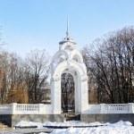 Kharkov, Ukraine fountain