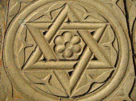 Étoile de David gravée dans la pierre - Judaïsme