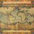 Reproduction of 16th century map of the world engr...