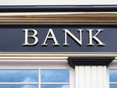 Bank épülete