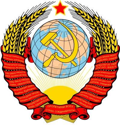 Photo pour URSS, armoiries - image libre de droit