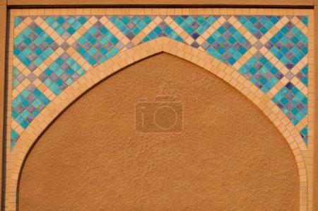 Arabic House wall