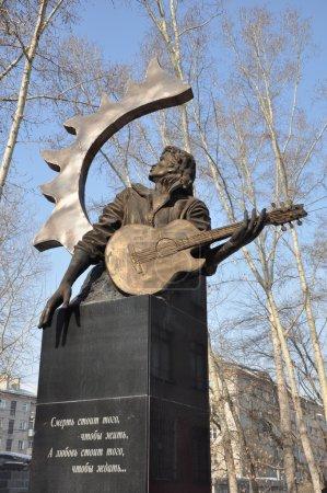 Monument to Russian rock musician Viktor Tsoi. Barnaul.